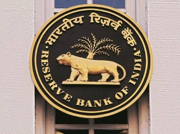 RBI ECB norms
